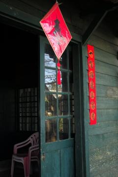台中 泰安 鐵道文化公園