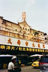 昔の映画館その2