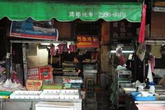台北 小さな小さな市場