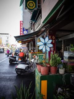 台湾 台南 麻豆