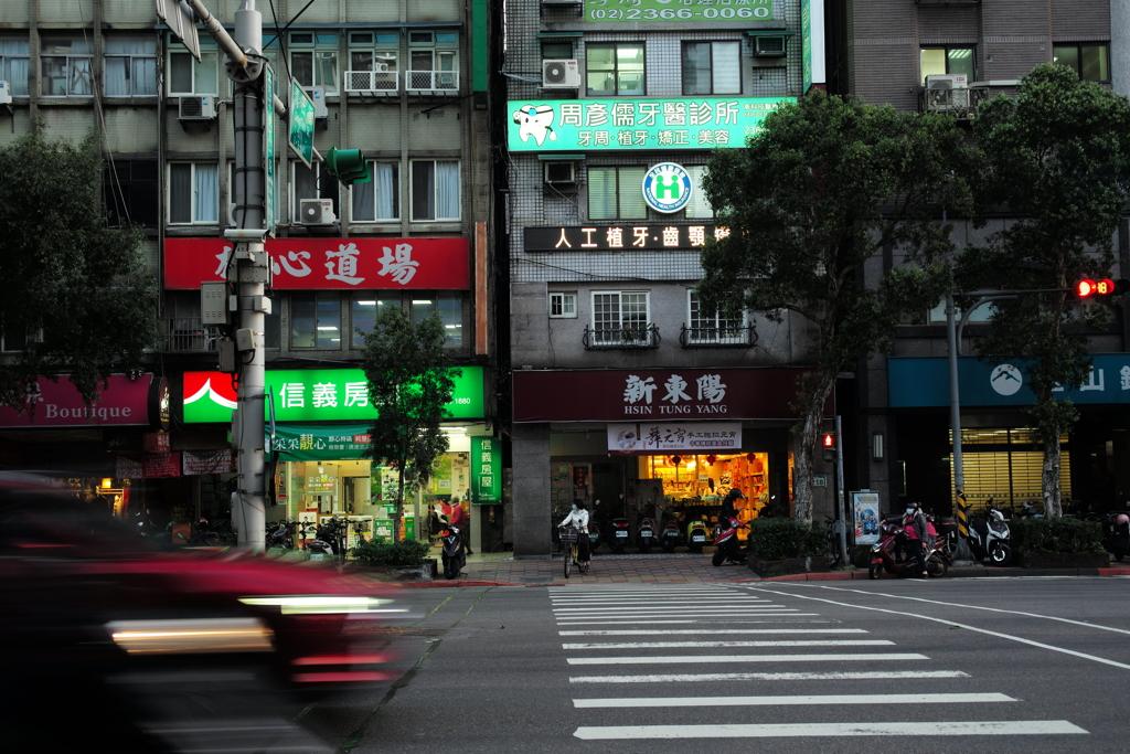 台北 街頭