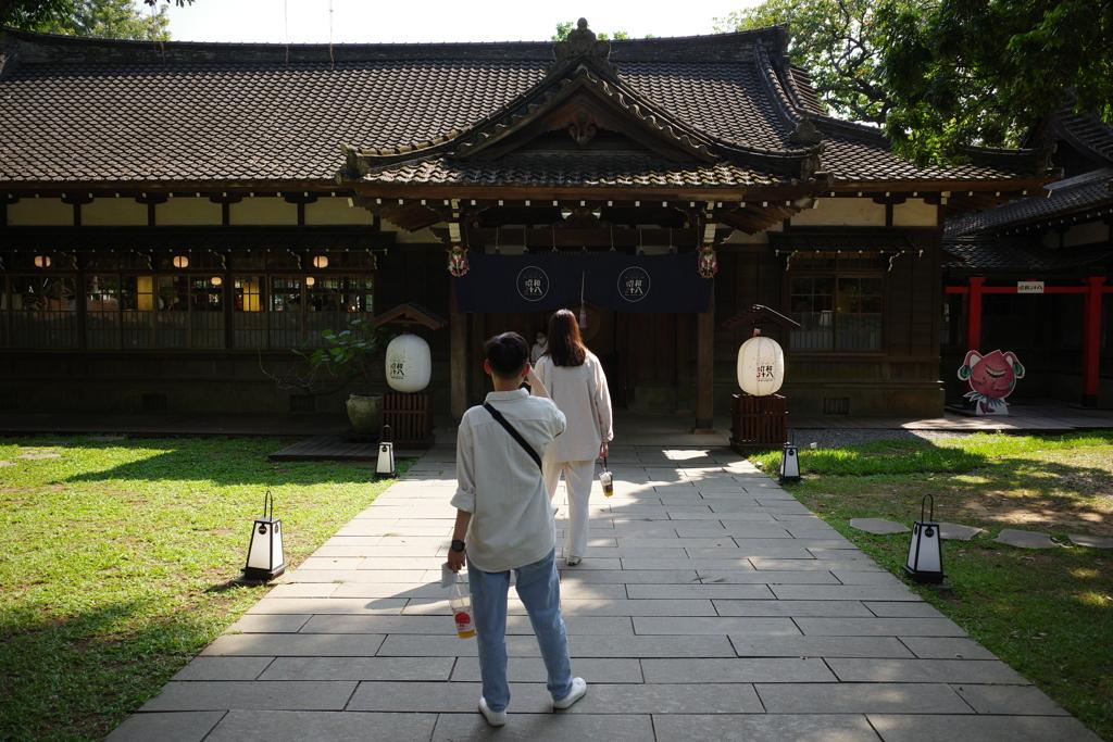 嘉義神社社務所