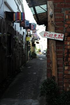 台湾 台南 路地裏(299)