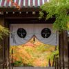 長岡京 光明寺