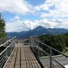 旅立ちの丘 6 - 秩父 (埼玉県)