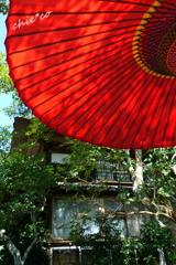 鎌倉-235
