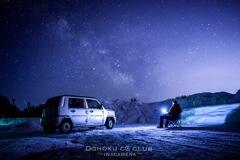 氷点下の天体観測