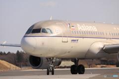 Ibaraki Airport Asiana Airlines