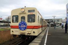 関東鉄道常総線 下館 キハ350形