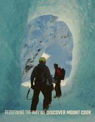 氷河の中を探検