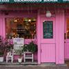 ピンクカラーのお店