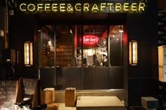 コーヒーとビールのお店