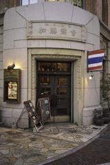 古いビルのレストラン