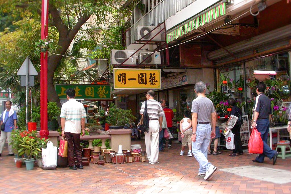 バス待ちの間 香港