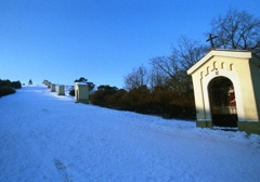 ニトラの丘 #1 スロバキア
