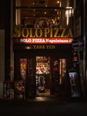 ピザのお店