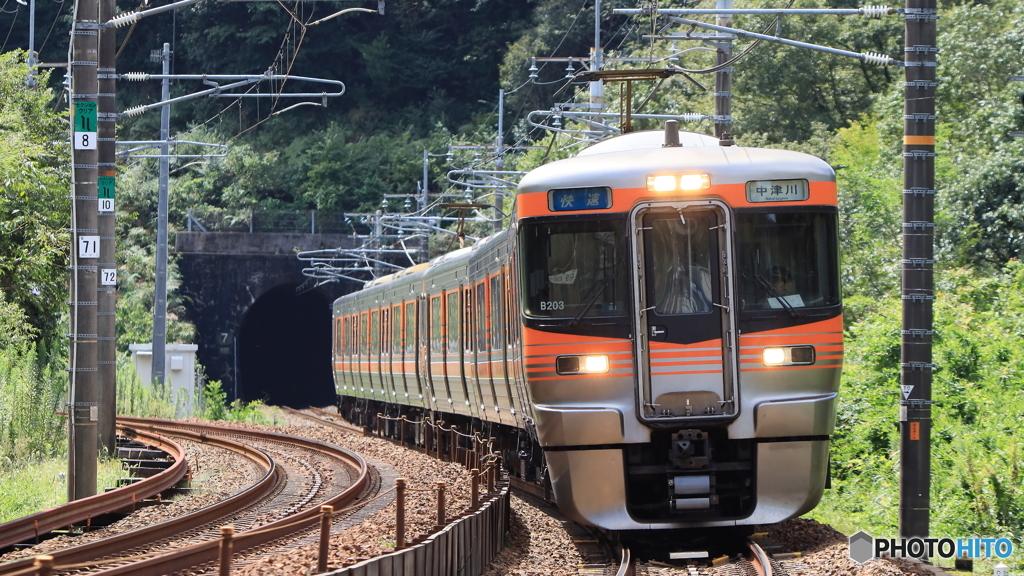 鉄道テスト撮影
