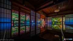 旧竹林寺の紅葉Ⅱ