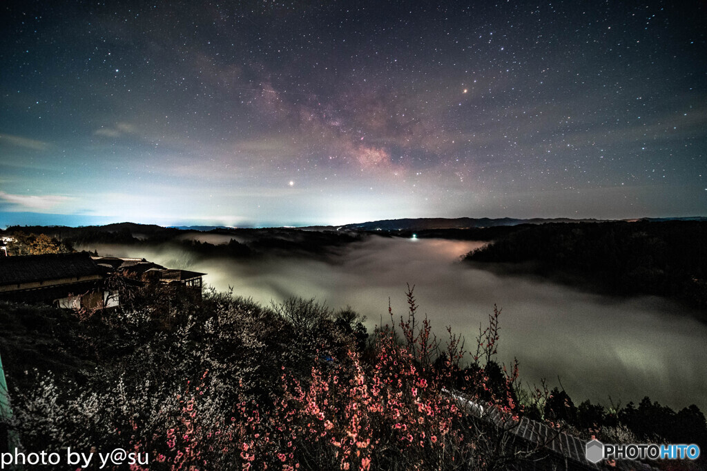 月ヶ瀬梅林 雲海と夏の天の川