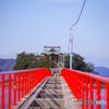 ―津嶋神社―