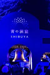 青の洞窟<SHIBUYA>ーⅠ