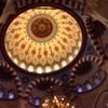 イスラムの美ーⅡ