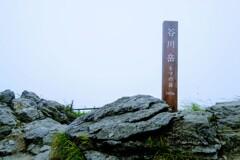 谷川岳登山の一コマ⑥