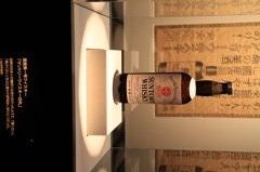 国産第一号のウイスキー