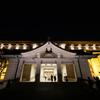 東京国立博物館、土曜の夜の本館