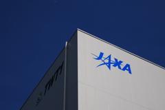 JAXAの蒼い空