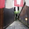 京漫歩 35