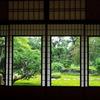 旧三井家下鴨別邸 2