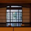 旧前田家本邸和館 8
