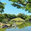 大仙公園日本庭園 4