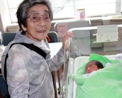 赤ちゃんとひいおばあちゃん