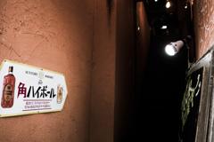 街角スナップ@横浜関内