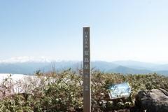 荒島岳山頂