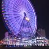 横浜夜歩き -Yokohama night walk- vol.1