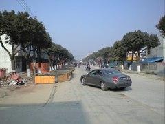 中華人民共和国 江蘇省 蘇州市