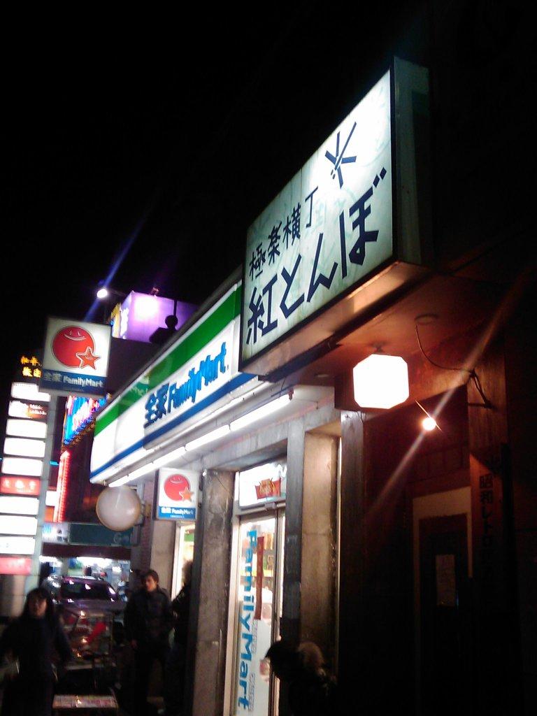 中華人民共和国 上海市 徐汇区