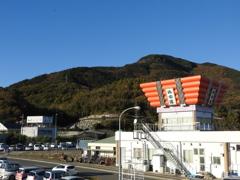 香川県小豆郡小豆島町