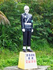 再)沖縄県宮古郡多良間村