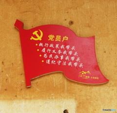 中国沿岸部の農村風景 8
