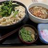 肉汁うどん・温泉たまご・麺大盛