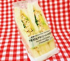 セブン サンドイッチ