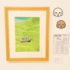 横須賀 美術館