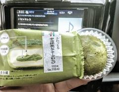 セブン 宇治抹茶レアチーズわらび