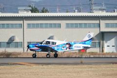 名古屋飛行場 パイパーPA-28-140