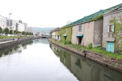 小樽運河 . 白天 !