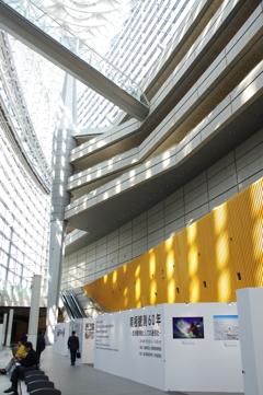 東京国際フォーラムB1